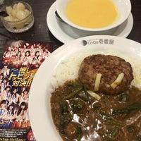 Photo taken at CoCo壱番屋 三軒茶屋店 by 浩二 美. on 10/1/2015