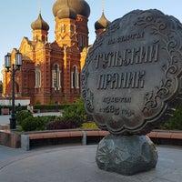 Photo taken at Памятник прянику by Natali K. on 6/1/2018