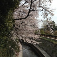 Photo taken at Tetsugakudo Park by Akiko on 4/1/2013