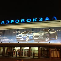Photo taken at Odessa International Airport (ODS) by Alexandra D. on 10/3/2012