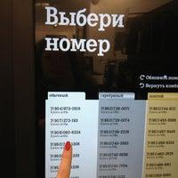 Photo taken at Tele2 by Екатерина Ж. on 3/9/2013