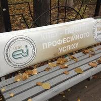 Photo taken at КНЕУ / Київський національний економічний університет ім. В. Гетьмана by Volodymyr K. on 11/24/2012
