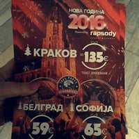 Photo taken at Филозофски факултет by Irena K. on 12/7/2015