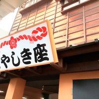 Photo taken at 花やしき座 by gngtn on 9/25/2016