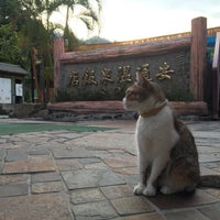 Photo taken at 安通溫泉飯店 An-Tong Hot Springs Resort by 宗呈 俞. on 9/2/2016
