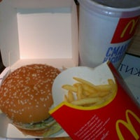 Photo taken at McDonald's by Serhiy O. on 9/25/2012