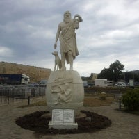 Photo taken at Sinop by Taner on 6/3/2013