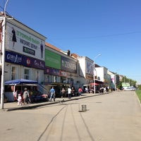 Photo taken at Центральный Рынок by Давид on 5/21/2013