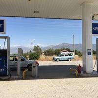 Photo taken at Dariveren Petrol by Salih S. on 9/11/2016