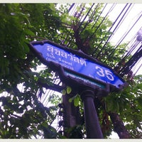 Photo taken at ชาลีสเต็กส์ by My Home by Pongthanapat C. on 8/9/2014