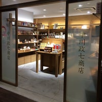 Photo taken at Nakagawa Masashichi Shoten by Jaspère on 11/16/2015