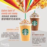 Photo taken at 星巴克 Starbucks by Jaspère🍡 on 7/7/2015