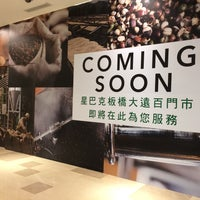 Photo taken at 星巴克 Starbucks by Jaspère🍡 on 1/26/2016