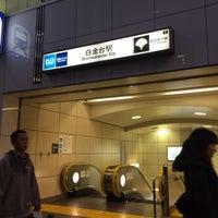 Photo taken at Namboku Line Shirokane-takanawa Station (N03) by JASPER on 11/15/2015