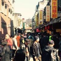Photo taken at 東三水街市場 by Jaspère L. on 2/8/2016