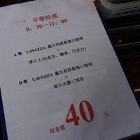 Photo taken at 香坊 Café Bar by J'aspère L. on 2/22/2014