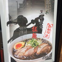 Photo taken at 梅光軒拉麵 Baikohken by Jaspère🍡 on 12/7/2016