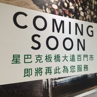 Photo taken at 星巴克 Starbucks by Jaspère🍡 on 12/4/2015
