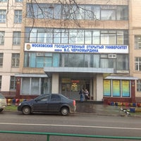 Photo taken at МГОУ им. В.С.Черномырдина (Московский Государственный Открытый Университет) by Oksi L. on 11/8/2012