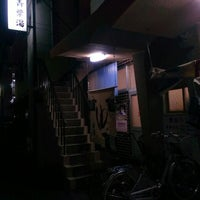 Photo taken at 青葉湯 by ayeco . on 2/23/2013
