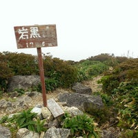 Photo taken at 岩黒山 by ayeco . on 9/15/2014