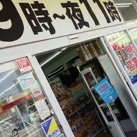 Photo taken at ウエルシア 掛川大東店 by syadanven on 5/3/2015