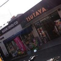 Photo taken at TSUTAYA尾浜店 by syadanven on 9/21/2014