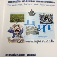Photo taken at Graduate School Ramkhamhaeng University by Biggajoo on 3/1/2014