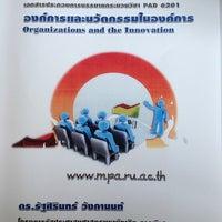 Photo taken at Graduate School Ramkhamhaeng University by Biggajoo on 11/16/2013