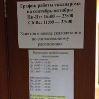 Photo taken at Звезда by Омти) on 10/23/2013