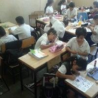 Photo taken at Escuela Reyes Y Reyes by Edgar C. on 9/27/2012