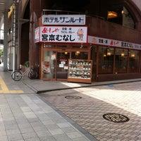Photo taken at 宮本むなし 名鉄岐阜駅前店 by Kanesue on 7/29/2011