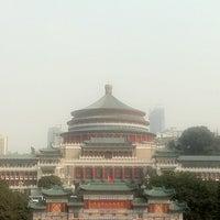 Photo taken at 重庆市人民大礼堂 by C. Q. on 2/19/2012
