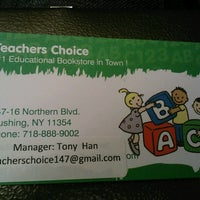 Photo taken at Teachers Choice by Christine T. on 5/24/2013
