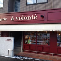 Photo taken at Boulangerie a volonte by はる on 1/27/2013