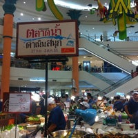 Photo taken at The Mall Nakhon Ratchasima by BeE on 10/2/2012
