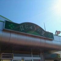 Photo taken at 羽生PA (上り) by takezo on 10/20/2012
