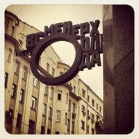 Снимок сделан в Центр им. В. Э. Мейерхольда пользователем Konstantin D. 10/18/2012