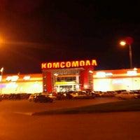 Снимок сделан в ТРК КомсоМОЛЛ пользователем Дарья 10/30/2012