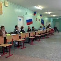 Photo taken at Хабзайка ОГПК by Константин on 9/8/2013