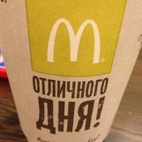 Снимок сделан в McDonald's пользователем Christina N. 11/11/2012