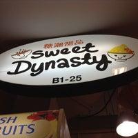 Photo taken at Sweet Dynasty by Swinnerton S. on 7/13/2013