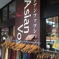 Photo taken at Asian Voyage錦ヶ丘店 by 記正 の. on 10/9/2012