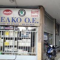 Photo taken at Απέλκο  Ο.Ε. by Rania 🙈 Z. on 1/11/2013