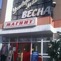 Photo taken at Универмаг «Весна» by Денис О. on 9/14/2012