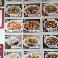 Photo prise au Xi'an Famous Foods par Flora le6/8/2016