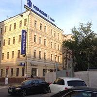 Photo taken at Уралсиб by Roman⚡ on 5/21/2013