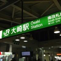 Photo taken at Ōsaki Station by Sleggar_Law on 2/26/2013