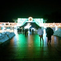 Photo taken at 国営越後丘陵公園 by y_ita on 12/22/2012