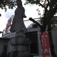 Photo taken at 延命山 大聖寺 大秘殿 by bingzgurl on 10/6/2012